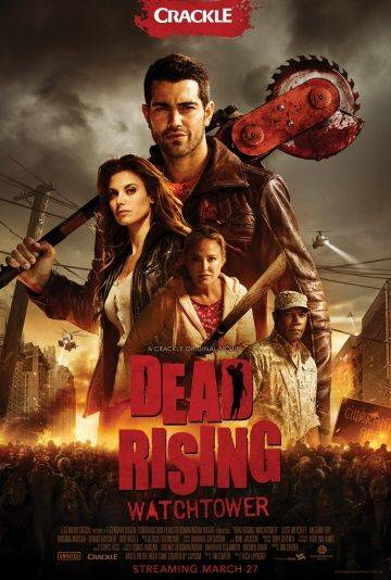 Восставшие мертвецы / Dead Rising: Watchtower (2015)
