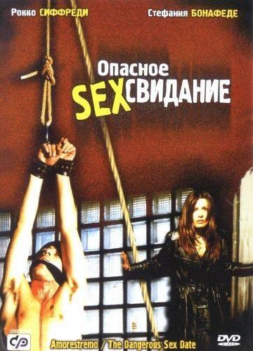 Смотреть Фильм Онлайн Эротика Секс